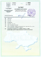 patent_10
