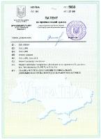patent_11