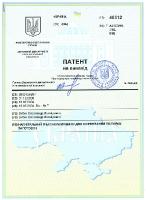 patent_15