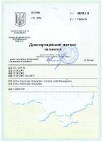 patent_19