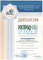 patent_26