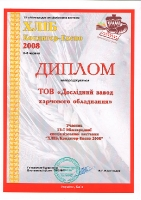 patent_40