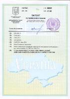 patent_54