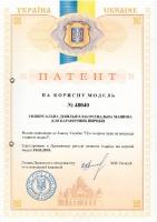 patent_65