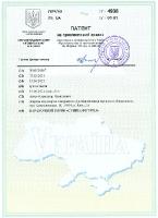 patent_9